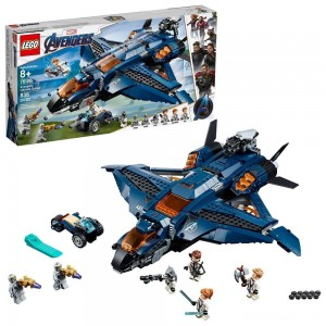 LEGO Marvel Avengers Ultimate Quinjet 76126 [Sale]